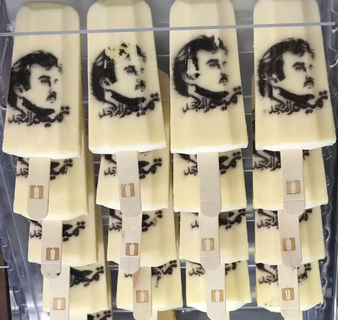 11 incredible things to do in Qatar - ice lollies with the Emir's picture on